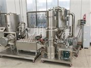 常州歐朋干燥 供應納米氧化鋅烘干機