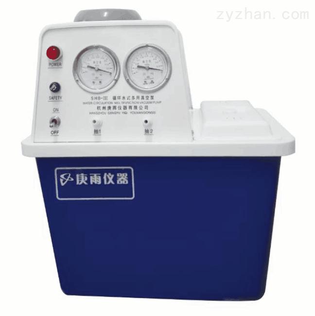 SHB-IIIA国产台式循环水式真空泵厂家