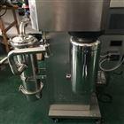 有机溶剂喷雾干燥机CY-5000Y中草药天然产物