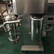 有機溶劑噴霧干燥機CY-5000Y中草藥天然產物