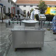新疆西林瓶灌装线圣刚机械