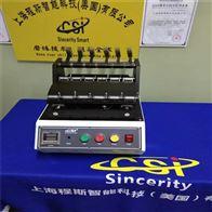 CSI-653日標JIS摩擦色牢度測試儀