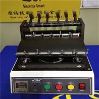 CSI-653日标摩擦色牢度测试仪