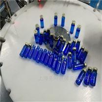 粉針獸藥西林瓶粉劑灌裝機生產廠家圣剛機械