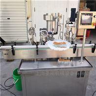 辽宁西林瓶粉剂灌装机生产厂家圣刚机械