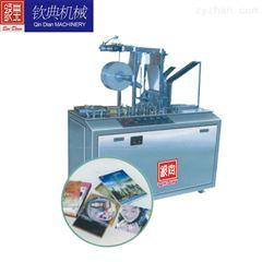 QD-01cosmetics box cellophane overwrapping machine