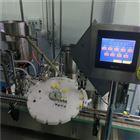 宁夏西林瓶粉剂外围买球足球网站生产厂家圣刚机械