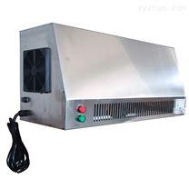 蘇州不銹鋼壁掛式臭氧消毒機