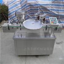 宁夏西林瓶灌装机0.3g生产厂家圣刚