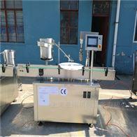 台湾西林瓶灌装机0.3g生产厂家圣刚