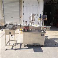 云南西林瓶灌装机0.3g生产厂家圣刚