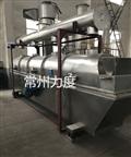 維生素C振動流化床干燥機