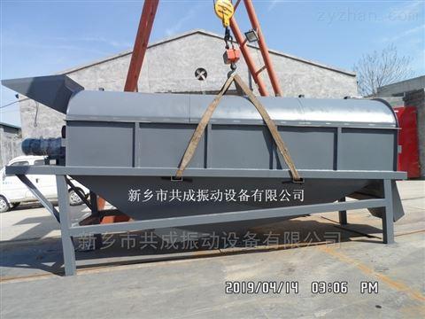 环保筛分设备/分拣机-垃圾滚筒振动筛分机