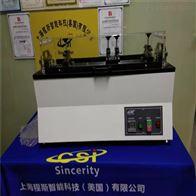CSI-37皮革接縫疲勞強度測試儀