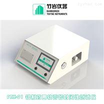铝制药用软膏管封闭性试验机