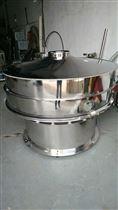 RA-1200多功能粉體振動篩設備