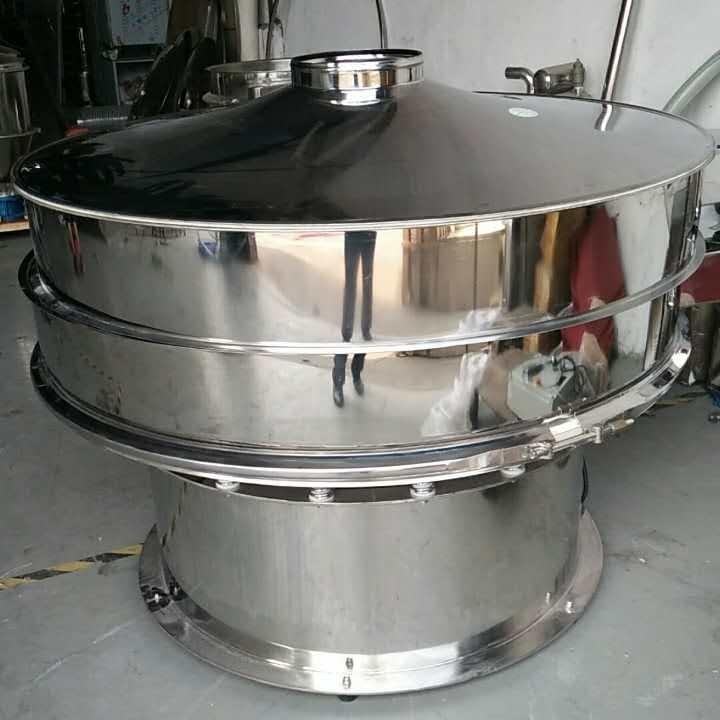 多功能粉体振动筛设备