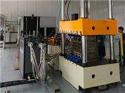 芳綸纖維模壓模具控溫模溫機