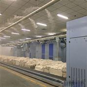 纺织厂加湿器的应用