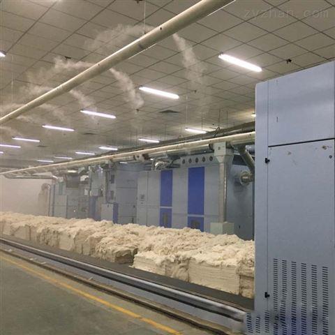 紡織廠加濕設備