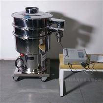 RA-1000油性涂料及油漆专业超声波振动筛