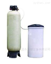 軟化水設備廠家