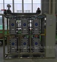 重慶工業超純水設備