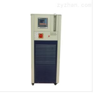 密闭高低温恒温水浴槽GDZT-20-200-30