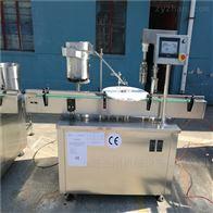 圣刚西林瓶伺服跟踪式灌装加塞机厂家
