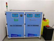 實驗室廢水綜合處理設備