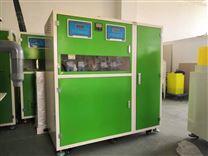 檢測機構實驗室綜合污水處理設備節能環保