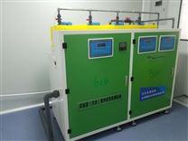 廣州市疾控中心污水處理設備供應型號