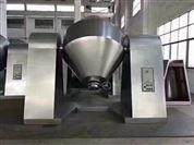 上門回收二手雙錐回轉真空干燥機
