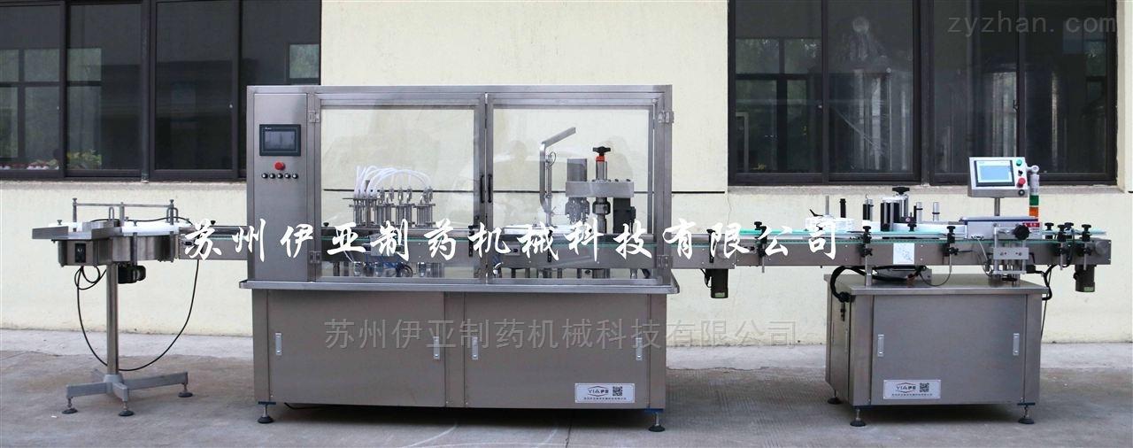 灌装生产线设备定制厂家