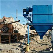 石料厂破碎机除尘器的选择指南