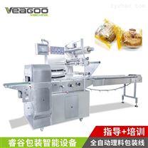 佛山睿谷枕式包装机VT-280