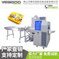 佛山睿谷枕式包裝機VT-480X