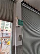 公共廁所惡臭氣體在線監測系統包安裝