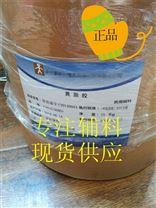 优质乳化剂黄原胶资质齐全