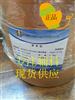 符合药典cp2015黄原胶 优质增稠剂