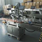KZ-320C全自動雙麵貼標機