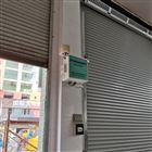 OSEN-OU经济型恶臭气体监测设备联网环保软件平台