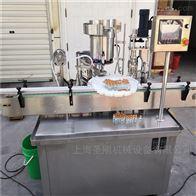 自动西林瓶灌装机生产厂家圣刚机械