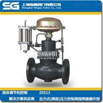 自力式(閥前)壓力調節閥指揮器操作型