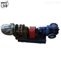 河北金海NYP高粘度轉子泵、石蠟輸送泵