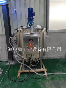 500L电加热搅拌罐