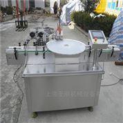 云浮全自動灌裝機生產線圣剛機械