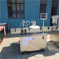 福州全自动灌装机设备圣刚机械
