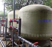 生活飲用水處理設備廠家