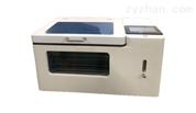 水浴全封閉氮吹儀AYAN-DC48S樣品濃縮裝置